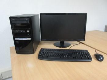 Snelle PC of PC voor de kids